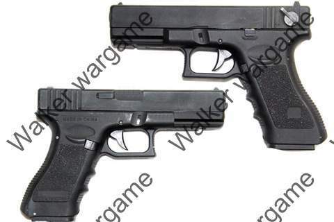 CYMA Glock 18C Fixed Slide Airsoft Electric Pistol AEP