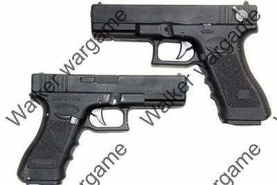 CYMA Glock 18C Fixed Slide Airsoft Electric Pistol AEP