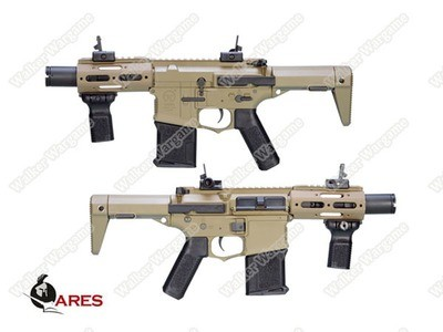 Ares Amoeba Honey Badger CQB AM-015-DE Airsoft AEG - Desert Tan