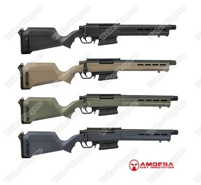 Amoeba (ARES) STRIKER AS02 Spring Power Bolt Action Sniper Airsoft Rifle