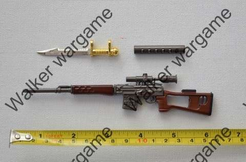 Miniature Gun - AK SVD Dragunov Sniper Rifle