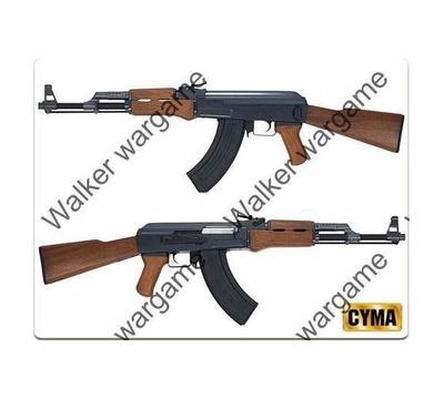 CYMA AK47 Full Stock Airsoft AEG (CM-028)