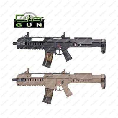Cybergun GSG G14 EBB AirSoft Rifle With EFCS System