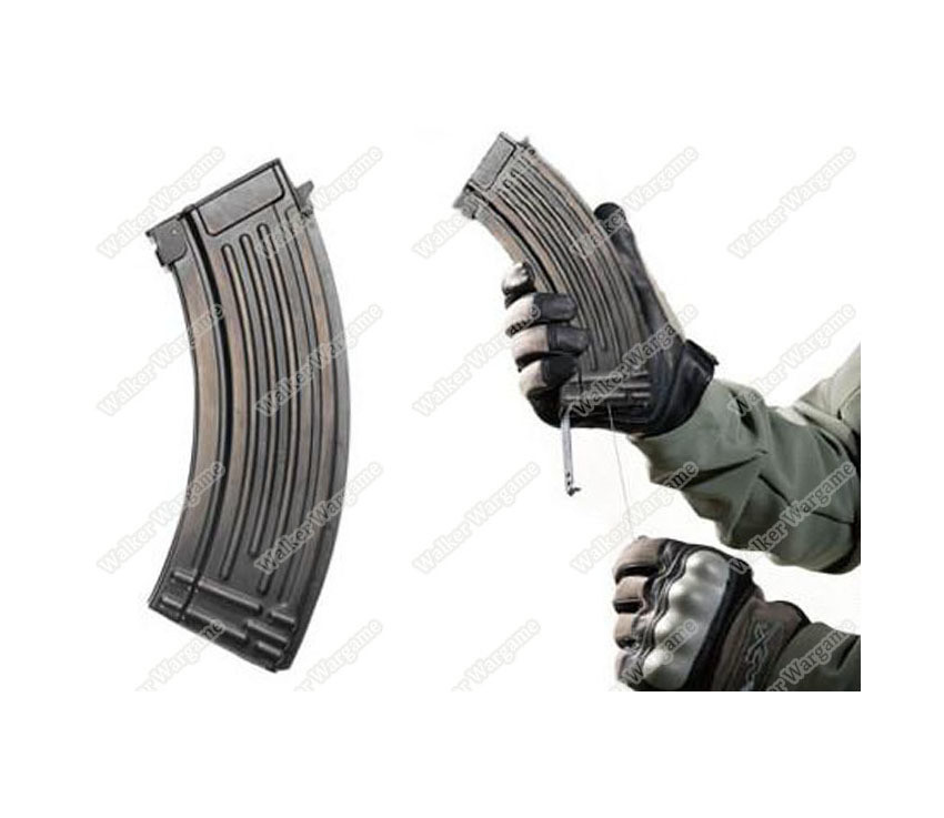 470 Rds High Speed Flash Magazine For AK - Black