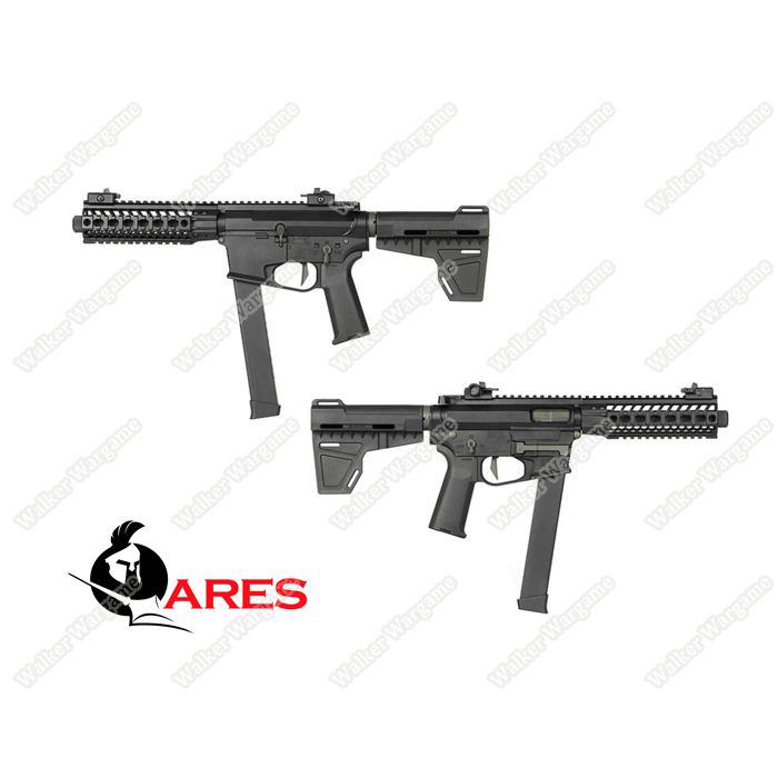 Ares M45 S Class Long - Airsoft AEG With 2 mag and EFCS