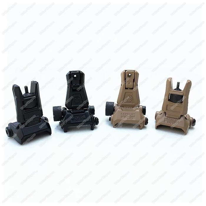 ARMS Full Metal Folding Sight Set Black & Tan