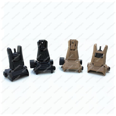 ARMS Full Metal Folding Sight Set Black & Tan