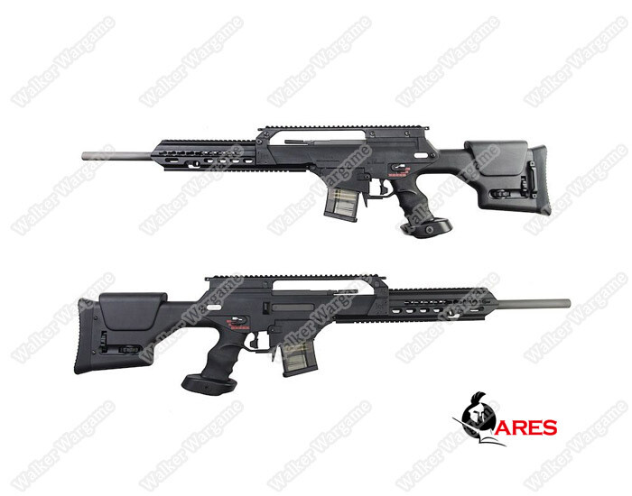 Ares HK SL10 Tactical G36 DMR Airsoft AEG- BL EFCS System