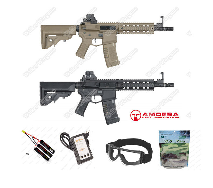 Airsoft AEG Starter Package - Now R3950.00 Save R1200.00