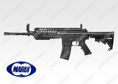 Tokyo Marui M4 S-System AEG Airsoft Rifle Made In Japan