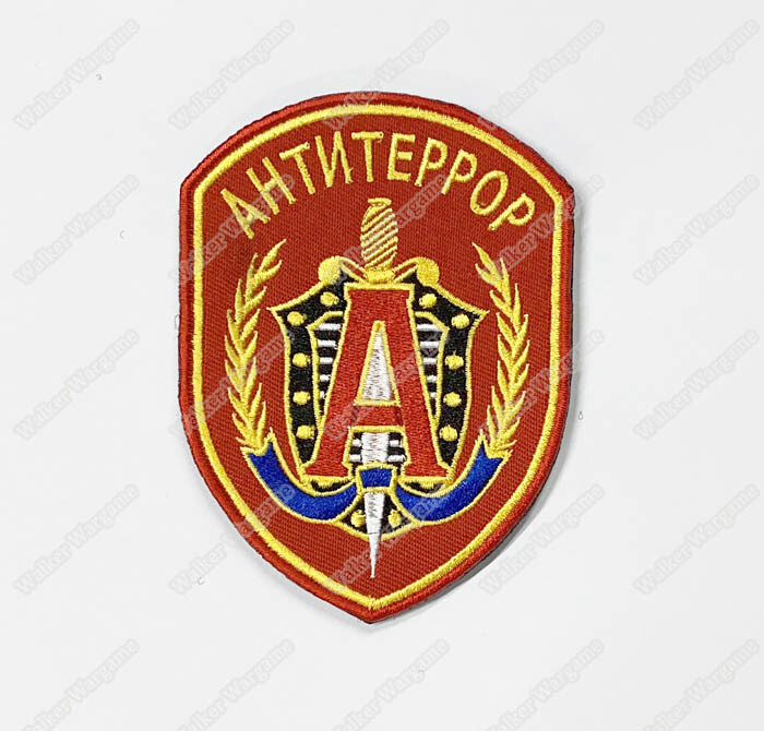 WG128 Alpha Group Russia's Special Forces Patch With Velcro Patch With Velcro - Full Colour