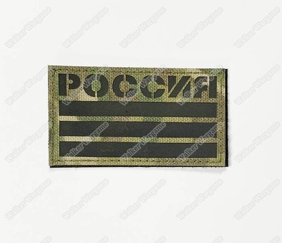LWG028 POCCNR Russia Flag Multicam - Laser Cut Patch With Velcro