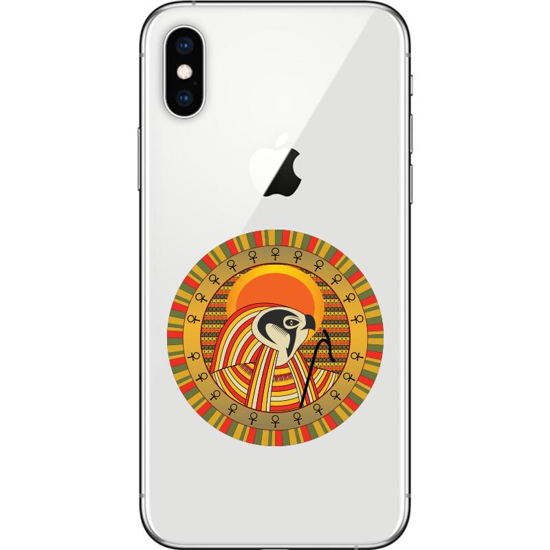 Egyptian god of sun Ra