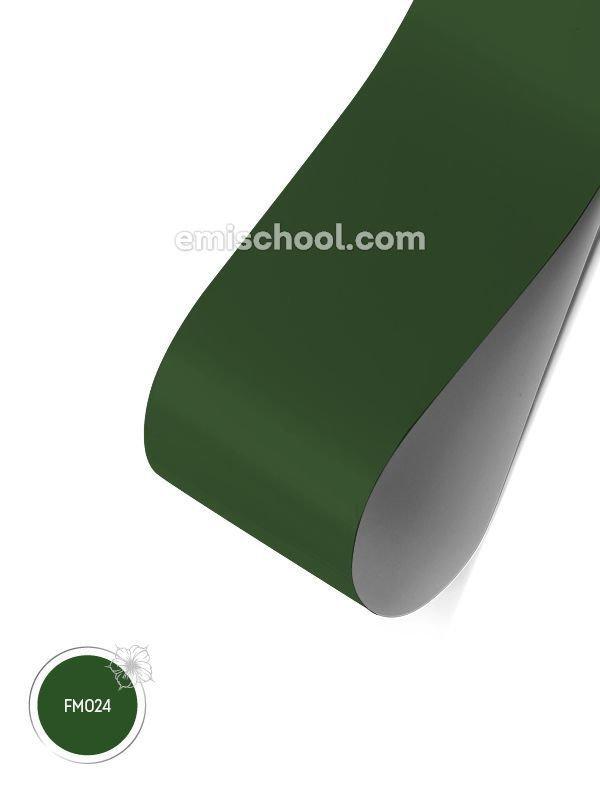 """Matt Foolium """"Grass Green"""", 1.5 m"""
