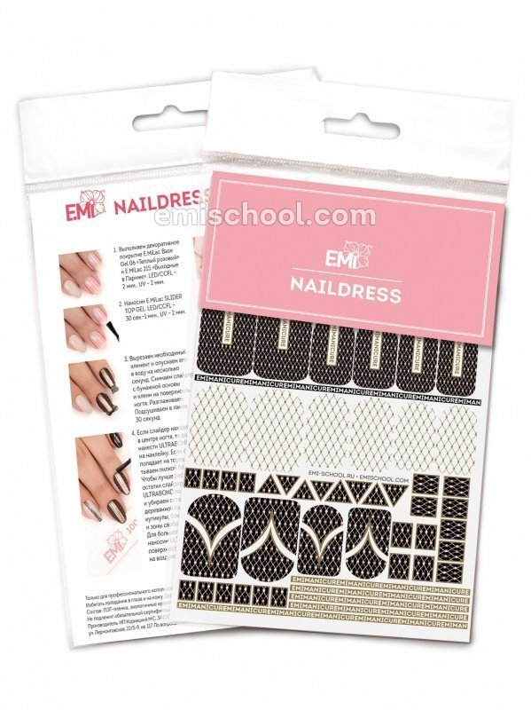​Naildress Slider Design #13 Luxe-print