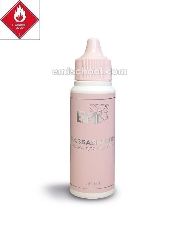 Nail Polish Thinner, 30 ml