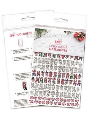 Naildress Slider Design #25 Christmas Piggy