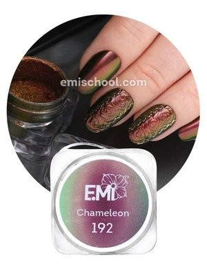 Pigment Kameeleon #192, 0,5 g