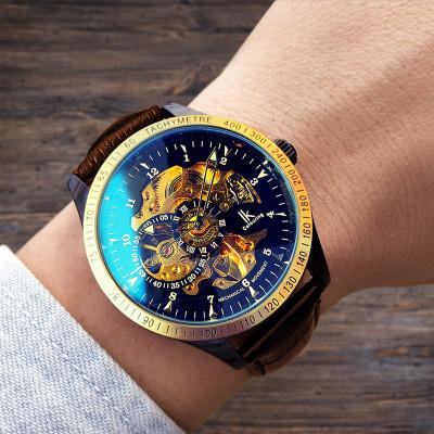 IK Classic Watch Premium Design