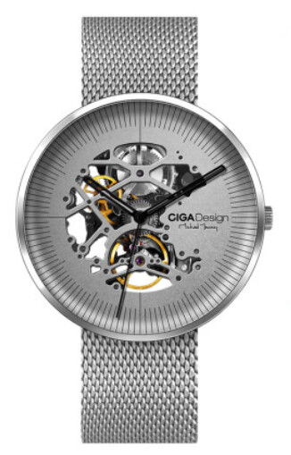 CIGA Design Watch MY Series Special Award