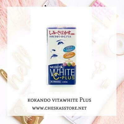 Kokando Vitawhite Plus