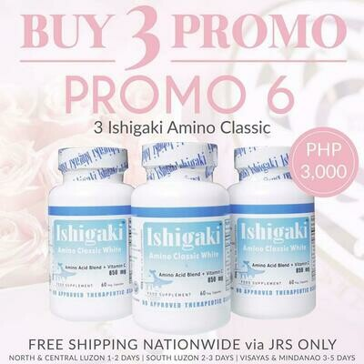 BUY 3 PROMO #6 - 3 Ishigaki Amino Classic White