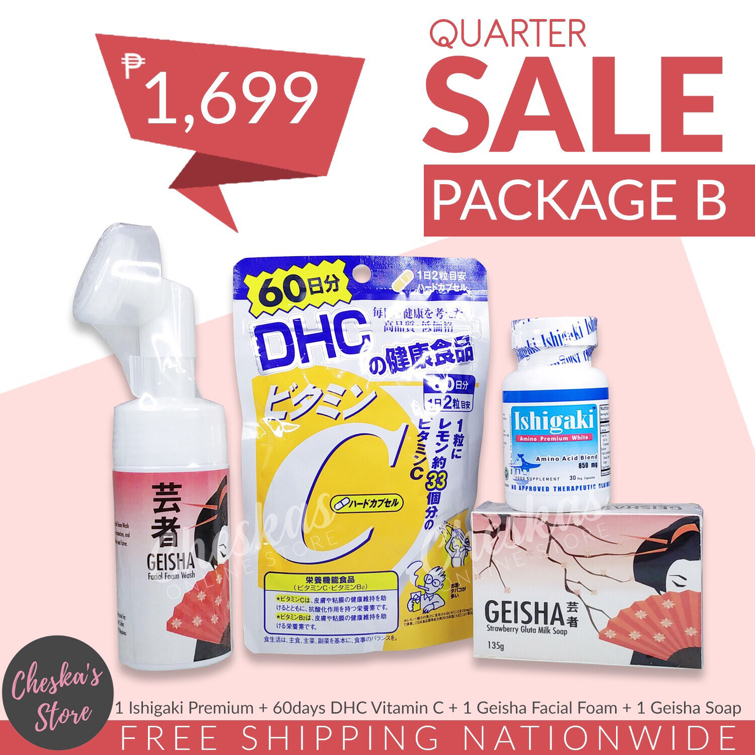 Quarter Sale Package B