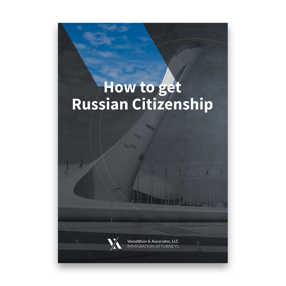 How to get Russian Citizenship B5/2