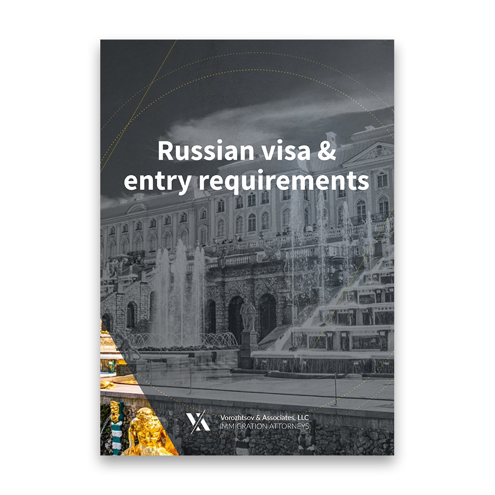 Russian Visa & Entry Requirements B1/2