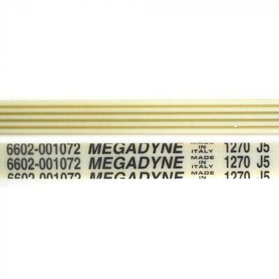 Ремень для стиральной машины 1270 J5 L-1270 мм, белый J523