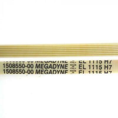Ремень приводной 1115 H7 L-1073 мм, белый H104