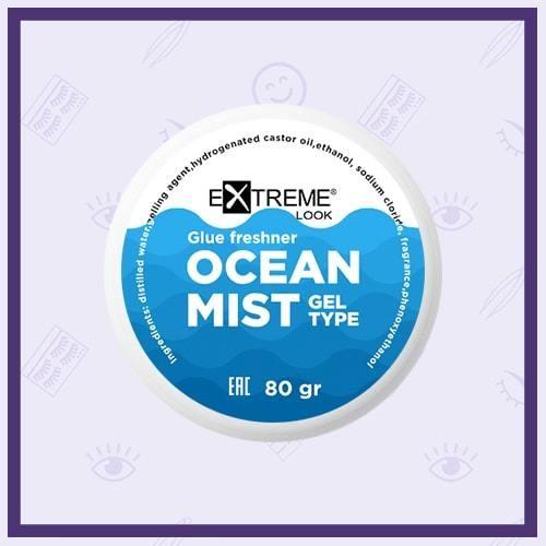 Органический поглотитель паров клея eXtreme Look Ocean Mist