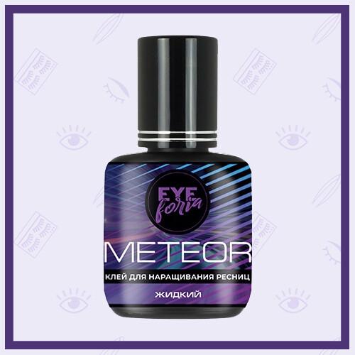 Клей для наращивания ресниц EYEforia Meteor