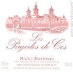 Chateau Cos d'Estournel 'Les Pagodes de Cos', Saint-Estephe 2015 (750 ml)