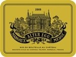 Chateau Palmer Alter Ego de Palmer, Margaux 2015 (750 ml)