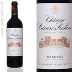 Chateau Prieure-Lichine, Margaux 2012 (750 ml)