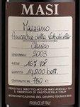 Masi Mazzano Amarone della Valpolicella Classico 2011 (750 ml)