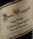 Dunn Vineyards Howell Mountain Cabernet Sauvignon 2014 (750 ml)