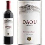 Daou Vineyards Reserve Cabernet Sauvignon 2016 (750 ml)