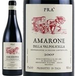 Pra Amarone della Valpolicella 2008 (3 Liter)