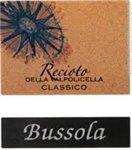 Tommaso Bussola Recioto della Valpolicella Classico DOCG, Veneto 2012 (500 ml)