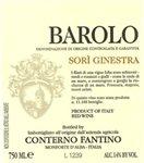 Conterno Fantino Barolo Sori Ginestra 2014 (750 ml)