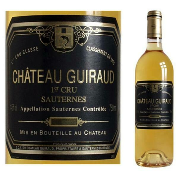 Chateau Guiraud, Sauternes 2014 (375 ml)