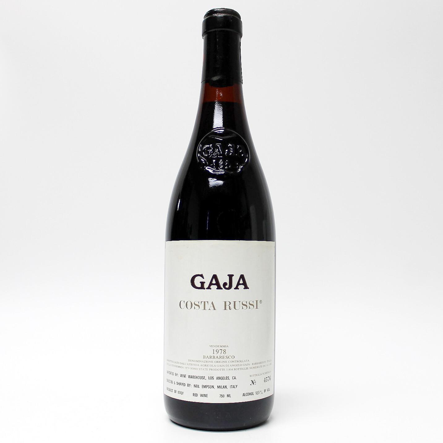 Gaja Costa Russi Langhe-Barbaresco, Piedmont 2014 (750 ml)
