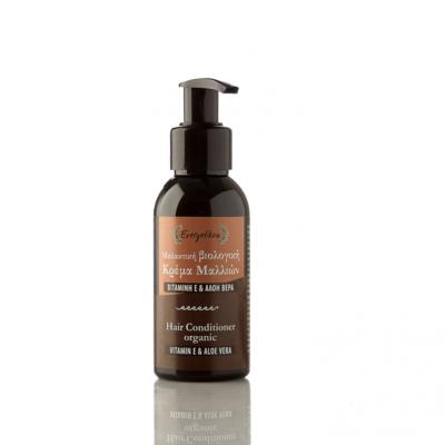 Aloe + E-vitamiini hiusten hoitoaine