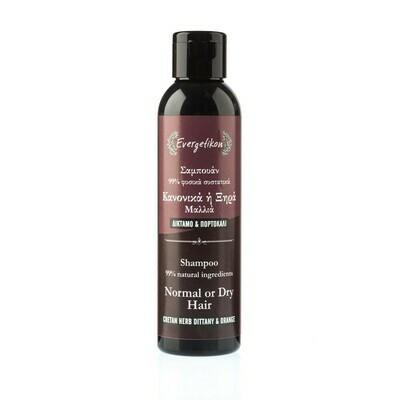 Shampoo normaaleille ja kuiville hiuksille