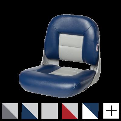 NaviStyle Low-Back Boat Seat