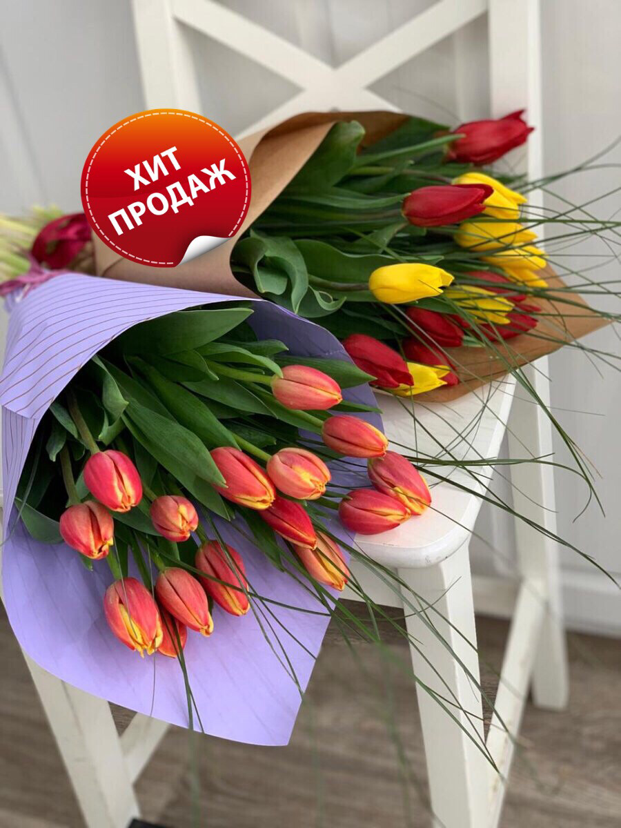 Букет Love Тюльп-Микс