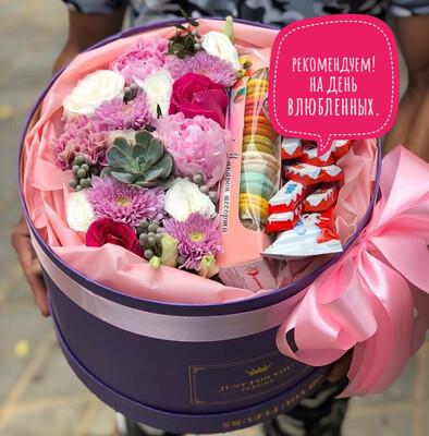 Коробка цветов с Киндер