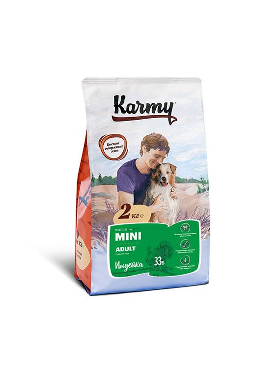 Karmy Мини Эдалт Индейка. Корм для взрослых собак мелких пород старше 1 года.